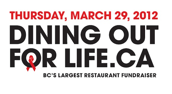 dining out for life vancouver