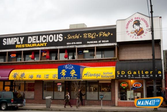 sd-galleria-storefront