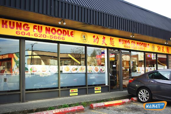 kung-fu-noodle