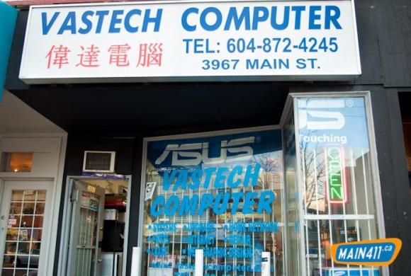 vastech-computer-main